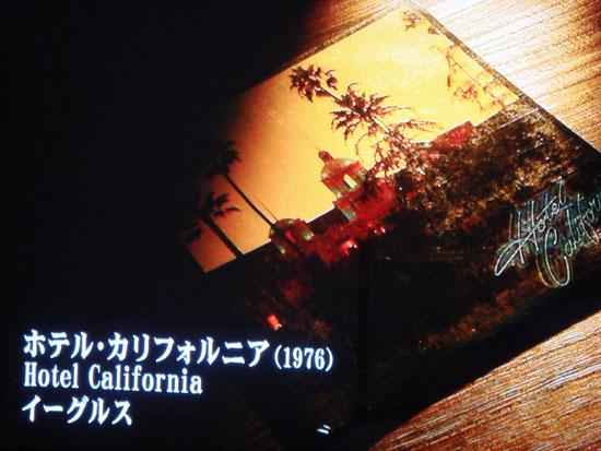 DSC05071.jpg