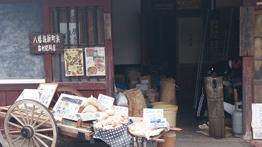 DSC_0174ポン菓子屋さん