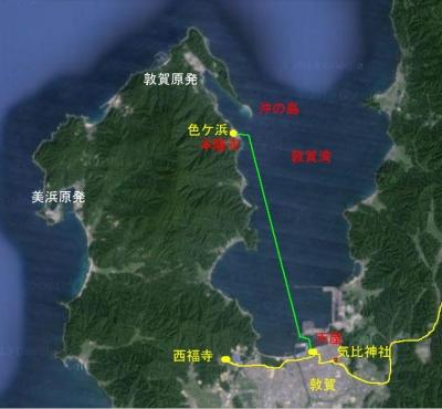 敦賀半島写真