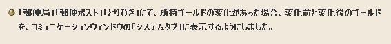 06_20140415020845fe2.jpg