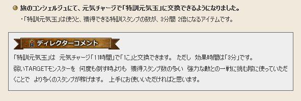 08_201404150149131a8.jpg
