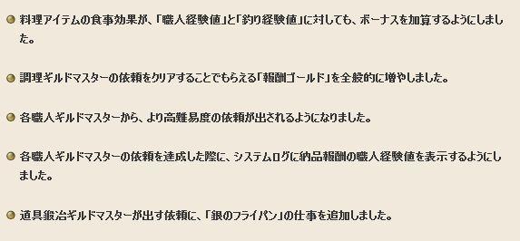 11_20140415014943614.jpg