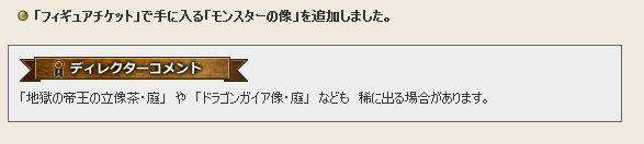 12_20140415020847b48.jpg