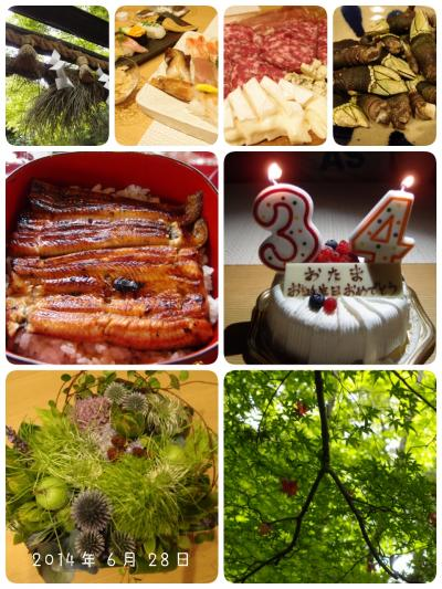LINEcamera_share_2014-06-30-10-45-24_convert_20140630104652.jpg