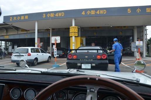 車検-02