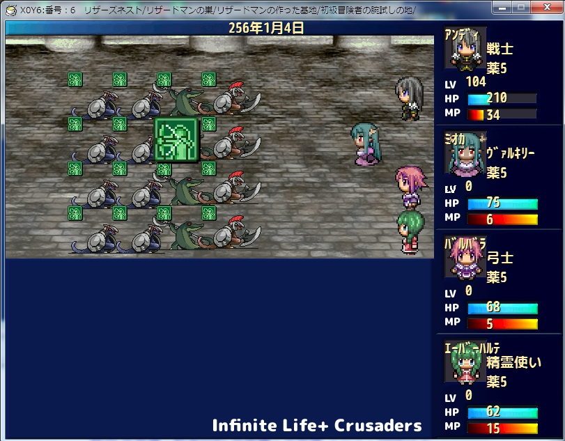 Infinite Life+ Crusaders_yumi