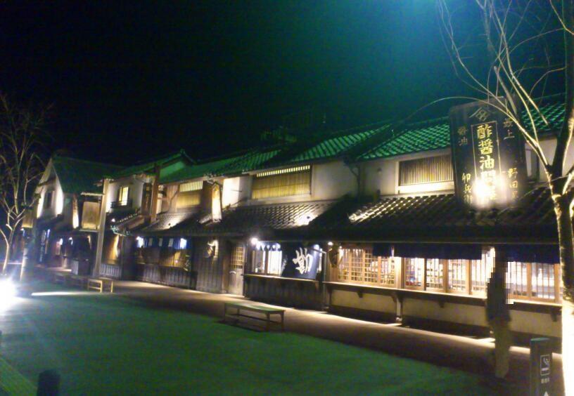 羽生PA(2)