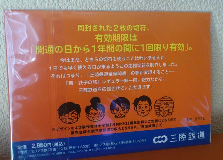 20140306-3.jpg