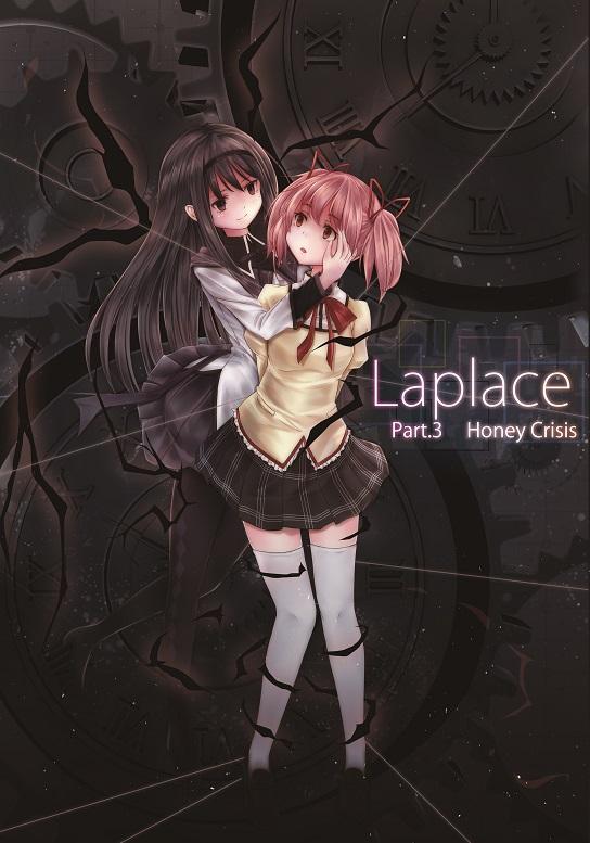 Laplace_3