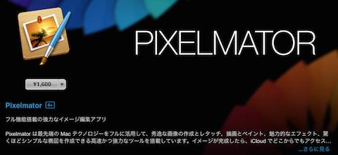 mac_037.jpg