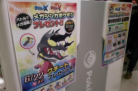 pokemon_048.jpg