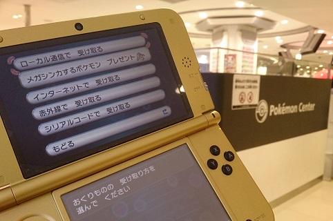 pokemon_049.jpg