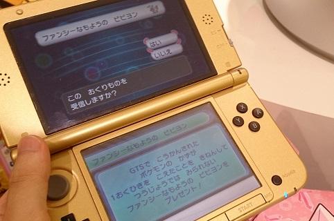 pokemon_052a.jpg