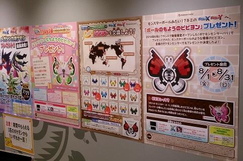 pokemon_053a.jpg
