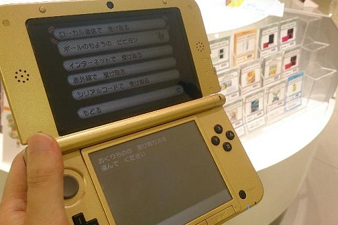 pokemon_054.jpg