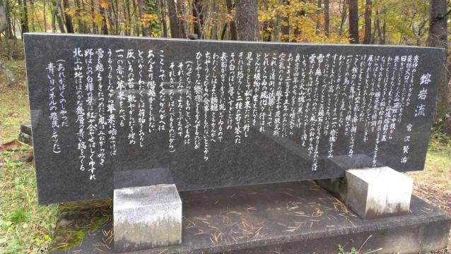 2013-10-23_11-22-14.jpg