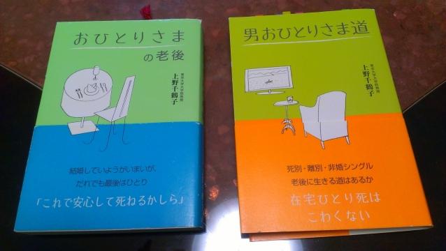 2014-03-16_12-56-00.jpg