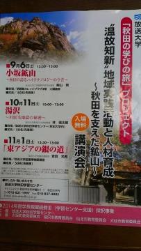 2014-09-17_08-16-49.jpg