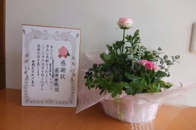 risaizu感謝状DSCF0753