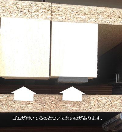 2014062713.jpg