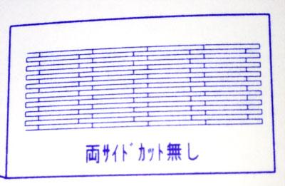 20140721-3.jpg
