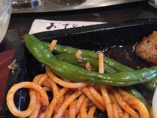 いんげん豆7
