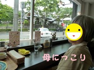 ブログ用P1030577-20140508-140234