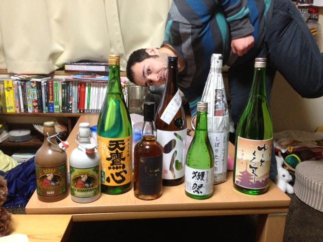 Japan1-16Feb14.jpg