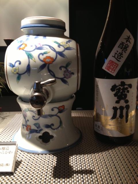 Japan40-24Feb14.jpg