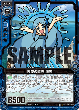 card_140820.png