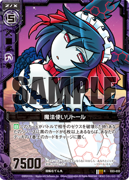 card_140821.png