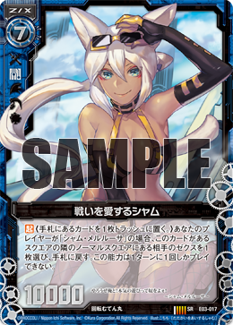 card_140825.png