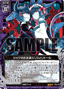 card_140826.png