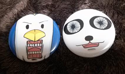 ペン介&パン美