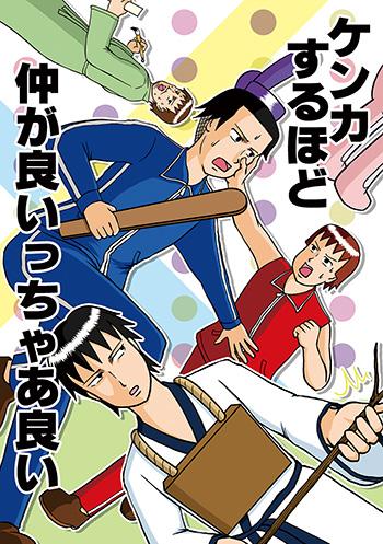 hyoushi_20140422215515a3c.jpg