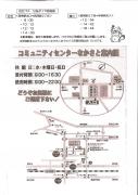 MX-2610FN_20140821_095952_002.jpg