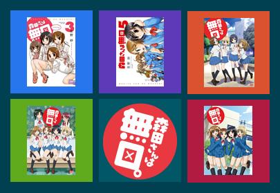 森田さんは無口。 DVDガイド