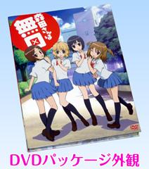 森田さんは無口 OVA [DVD]