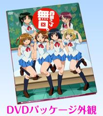 森田さんは無口。 TVアニメ版1期 [DVD]