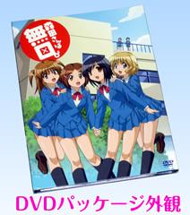森田さんは無口。2 TVアニメ版2期 [DVD]