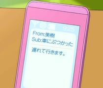 森田さんは無口。2 アニメ・原作対応表 Silence 23(TVアニメ版2期・第10話)