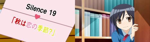 森田さんは無口。2 Silence 19(TVアニメ版2期・第6話)