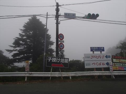 S-2P8160021.jpg