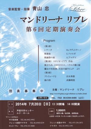 IMG_convert_20140323224326.jpg