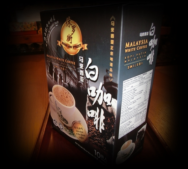 CIMG5665マレーシアコーヒー