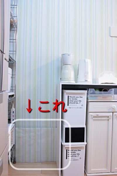 キッチン棚4