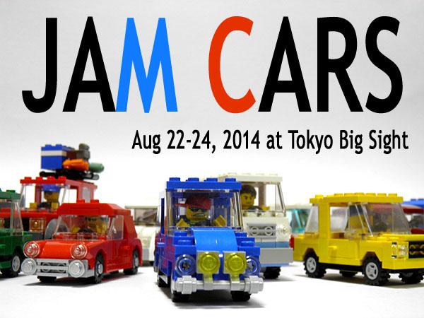 jam2014_cars.jpg