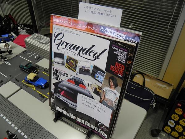 saitama_P6290067.jpg