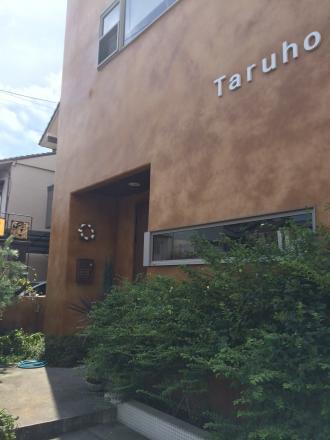 taruho4_convert_20140827143717.jpg