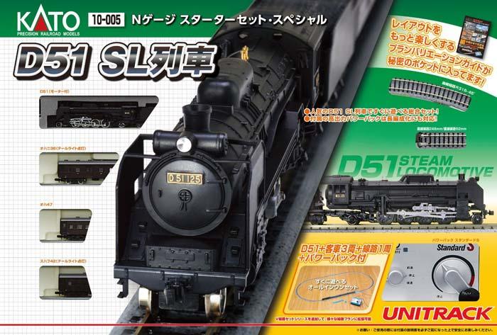 SL1500.jpg